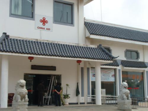 Agencia cooperación China en Benín
