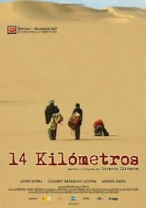 El gobierno ha violado la legislación española al entregar a los inmigrantes de Isla de Tierra a Marruecos