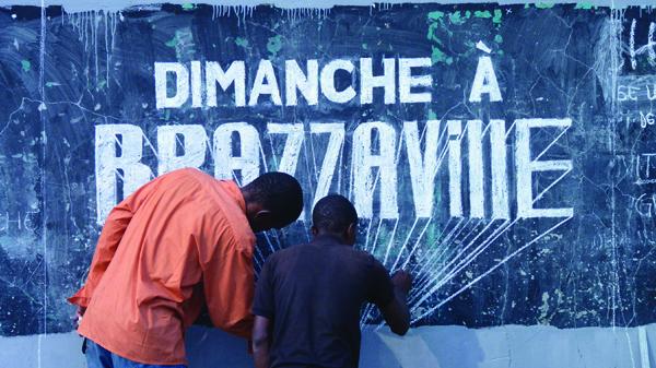 Dimanche à Brazzaville. Película de Enric Bach y Adrià Monés.