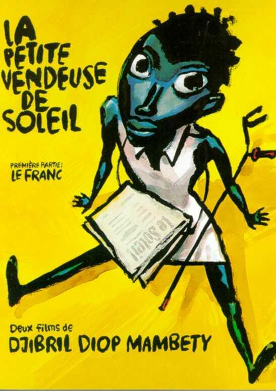 Cartel de La Petite vendeuse du Soleil, de Diop Mambety.