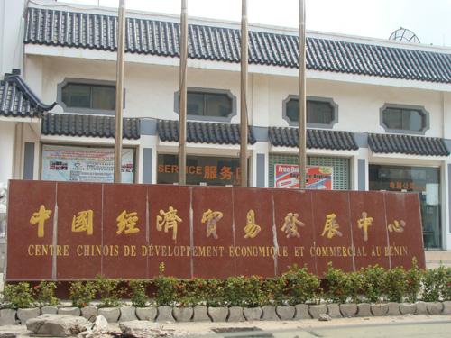 China en Benín